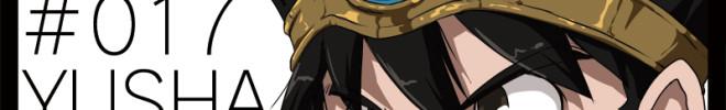 勇者 ゲームイラスト|ドラゴンクエストⅢ