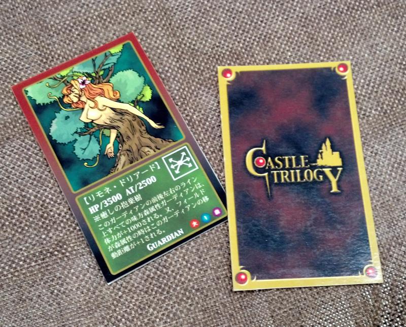 オリジナルトレーディングカードゲーム「キャッスルトリロジー」