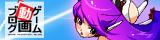 ゲーム動画ブログ