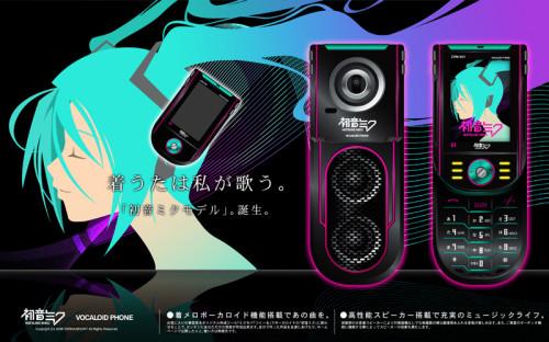 初音ミク「VOCALOID PHONE-初音ミク-」キャラクターイラスト