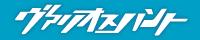 varioushunt_banner